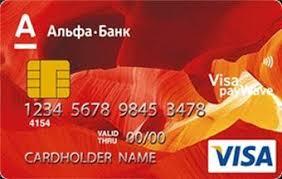 В какие банки подать заявку на ипотеку